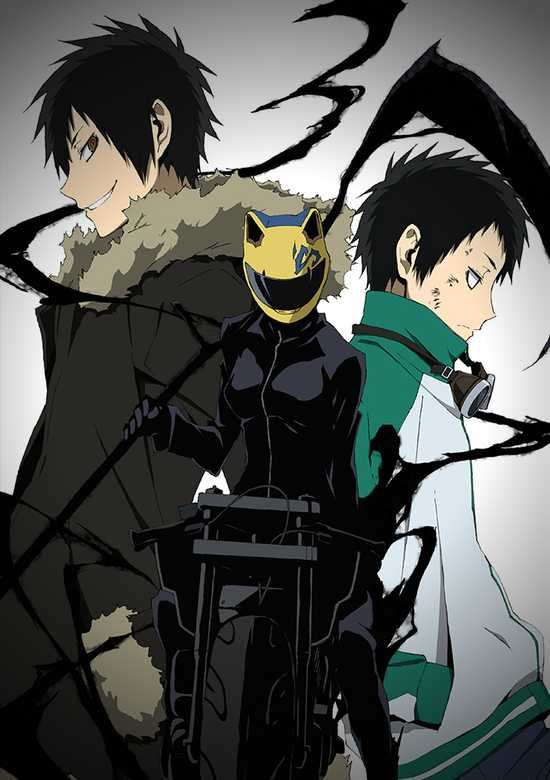 Durarara!! svg #9, Download drawings
