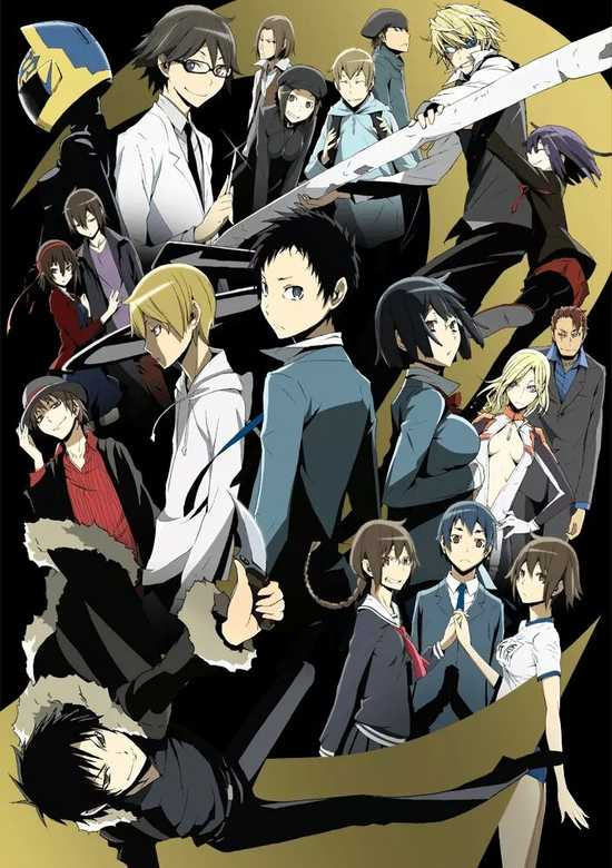 Durarara!! svg #6, Download drawings