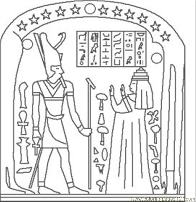 Egypt coloring #9, Download drawings
