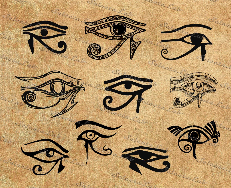 Horus svg #4, Download drawings