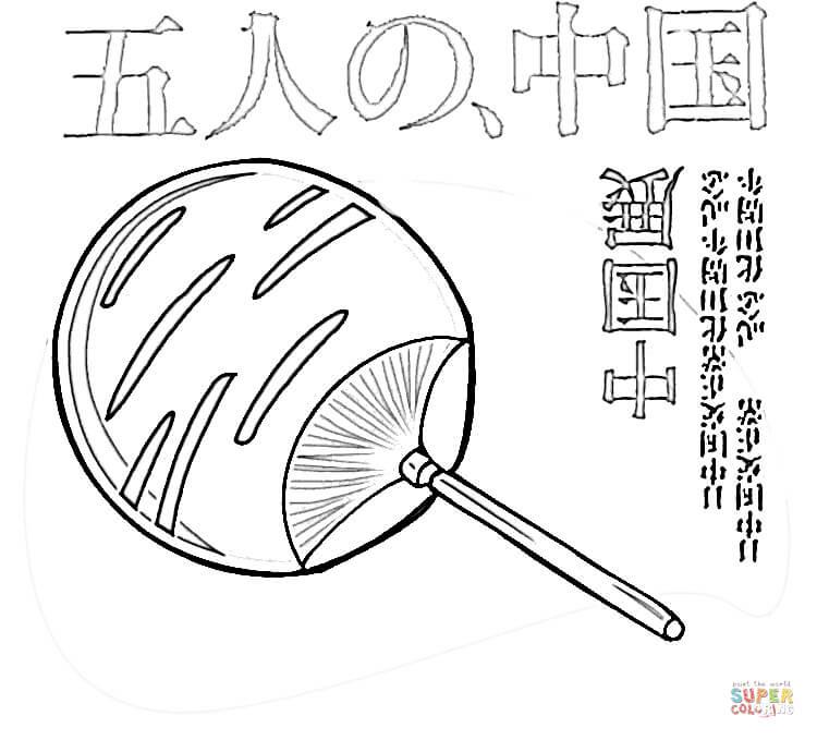 Kimono coloring #1, Download drawings