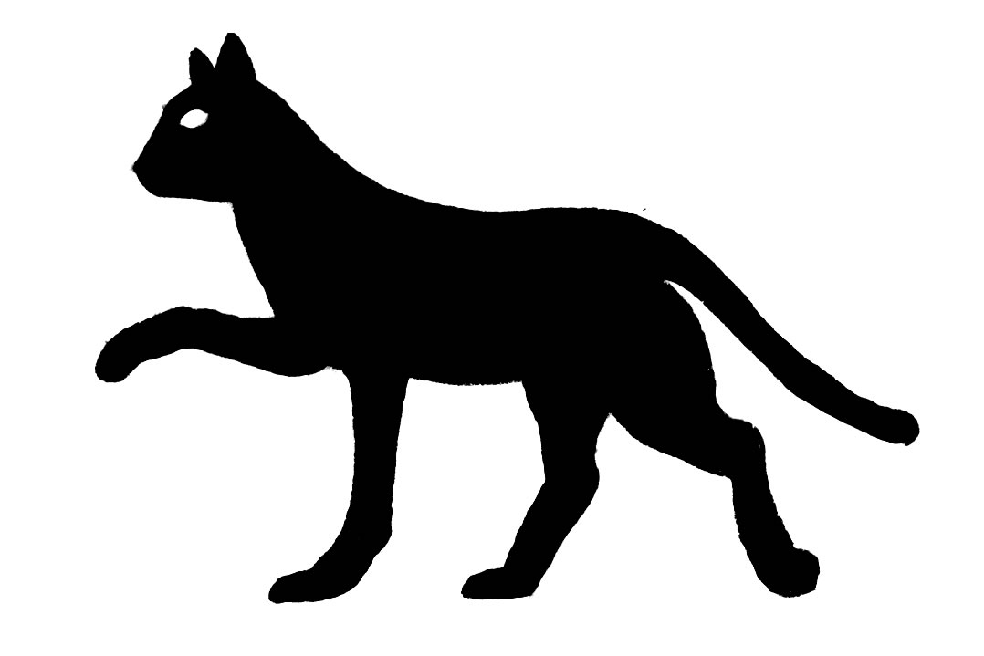 Feral clipart #20, Download drawings