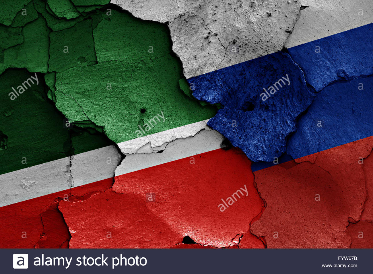Flag Of Chechnya coloring #18, Download drawings