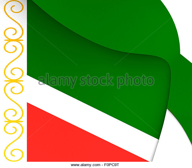 Flag Of Chechnya coloring #4, Download drawings