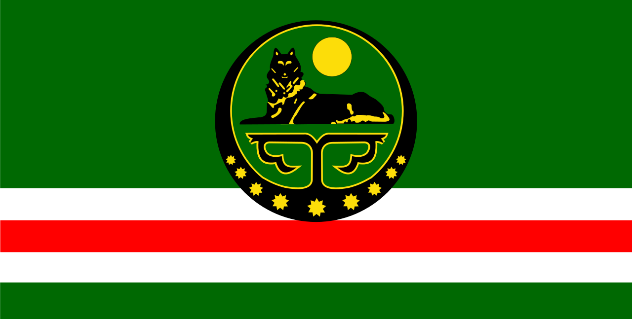 Flag Of Chechnya svg #19, Download drawings