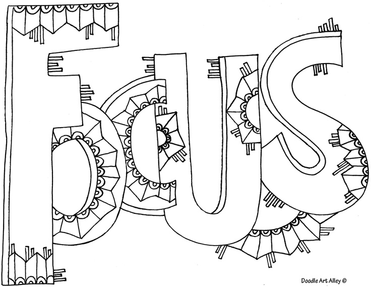 Focus coloring #20, Download drawings
