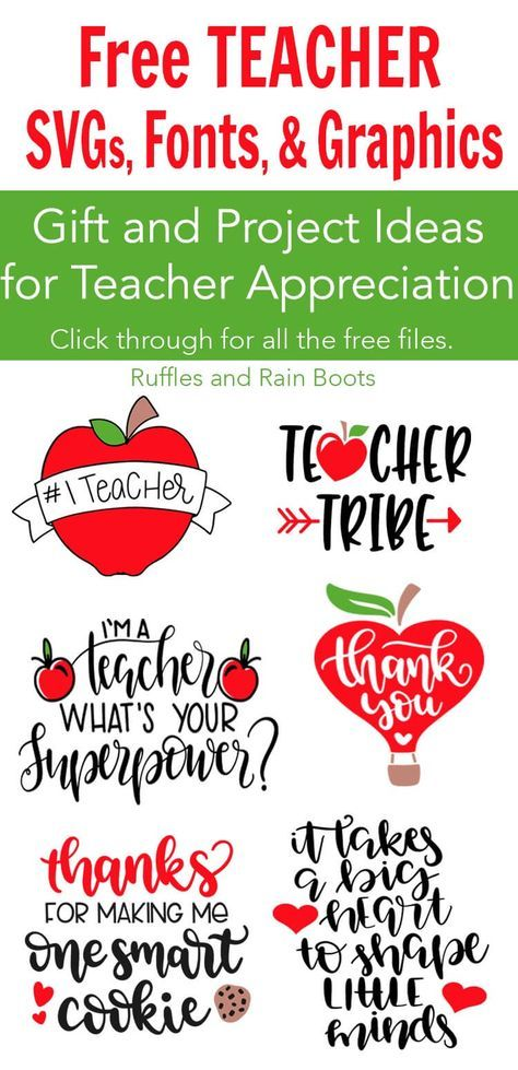 free teacher svg #1257, Download drawings
