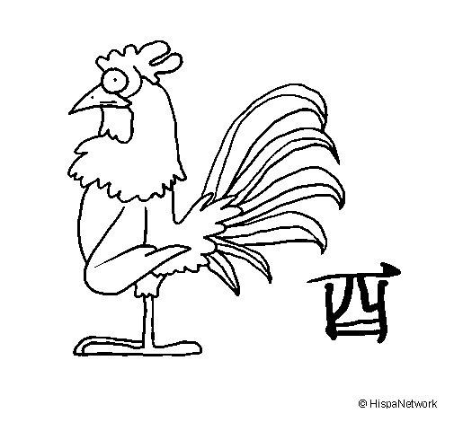 Gallos Finos coloring #17, Download drawings