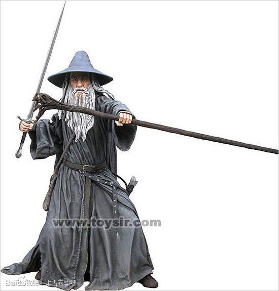 Gandalf svg #12, Download drawings