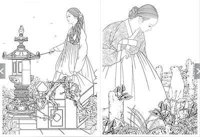 Gaze coloring #5, Download drawings