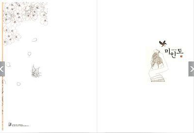Gaze coloring #6, Download drawings