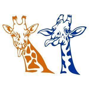 giraffe svg free #962, Download drawings