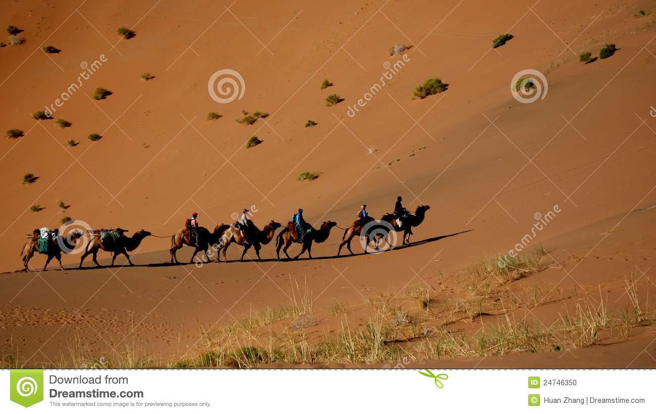 Gobi Desert clipart #13, Download drawings
