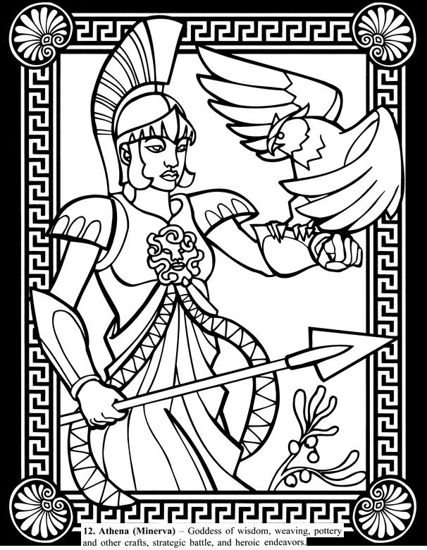 Gods coloring #13, Download drawings