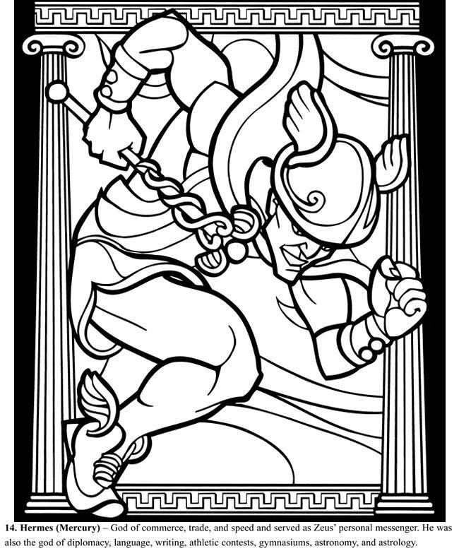 Gods coloring #6, Download drawings
