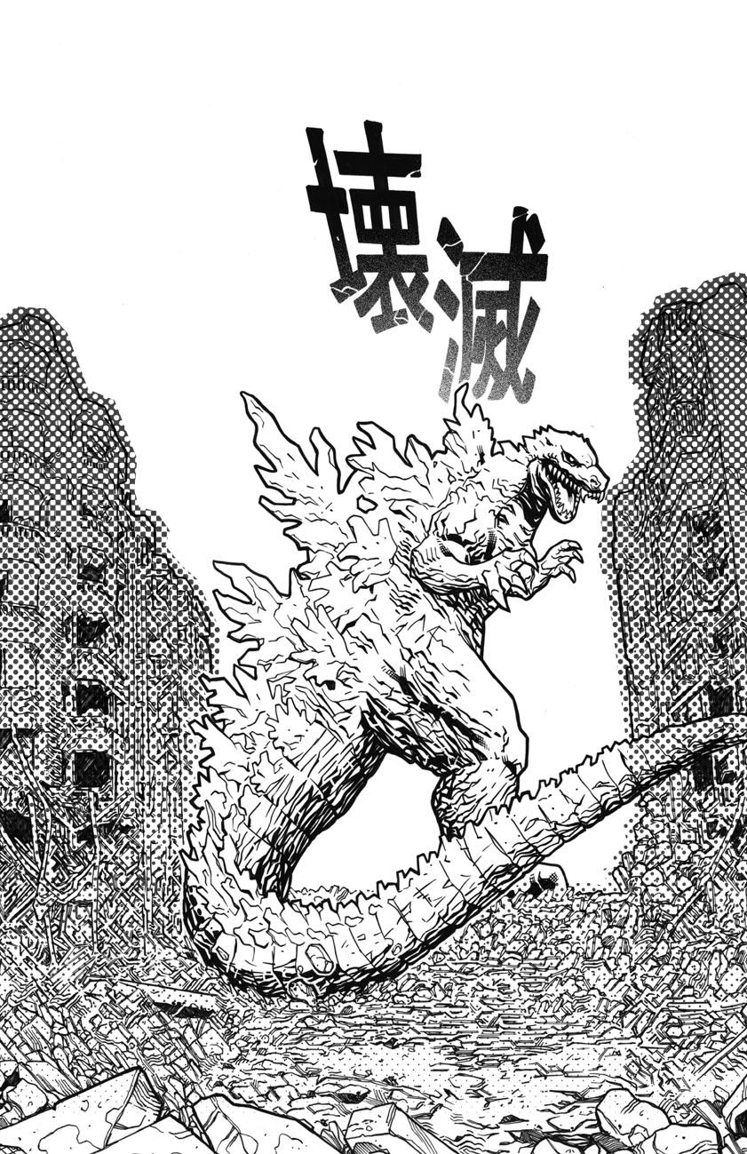 Godzilla coloring #7, Download drawings