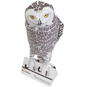 Great Gray Owl svg #5, Download drawings