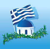 Greece clipart #11, Download drawings