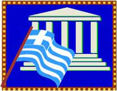 Greece clipart #12, Download drawings