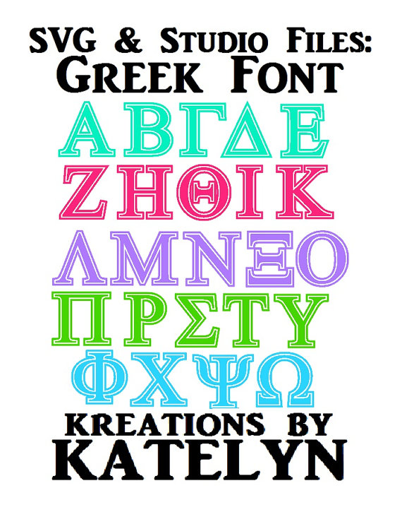 Greek svg #11, Download drawings