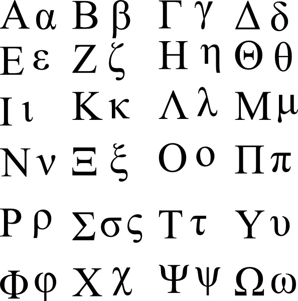 Greek svg #9, Download drawings