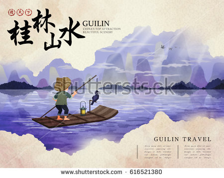 Guilin clipart #1, Download drawings