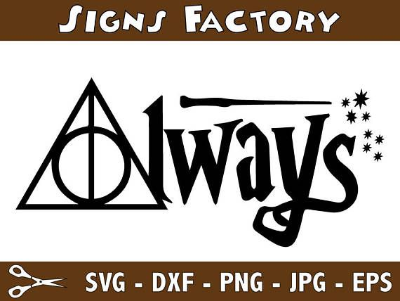 harry potter always svg #788, Download drawings