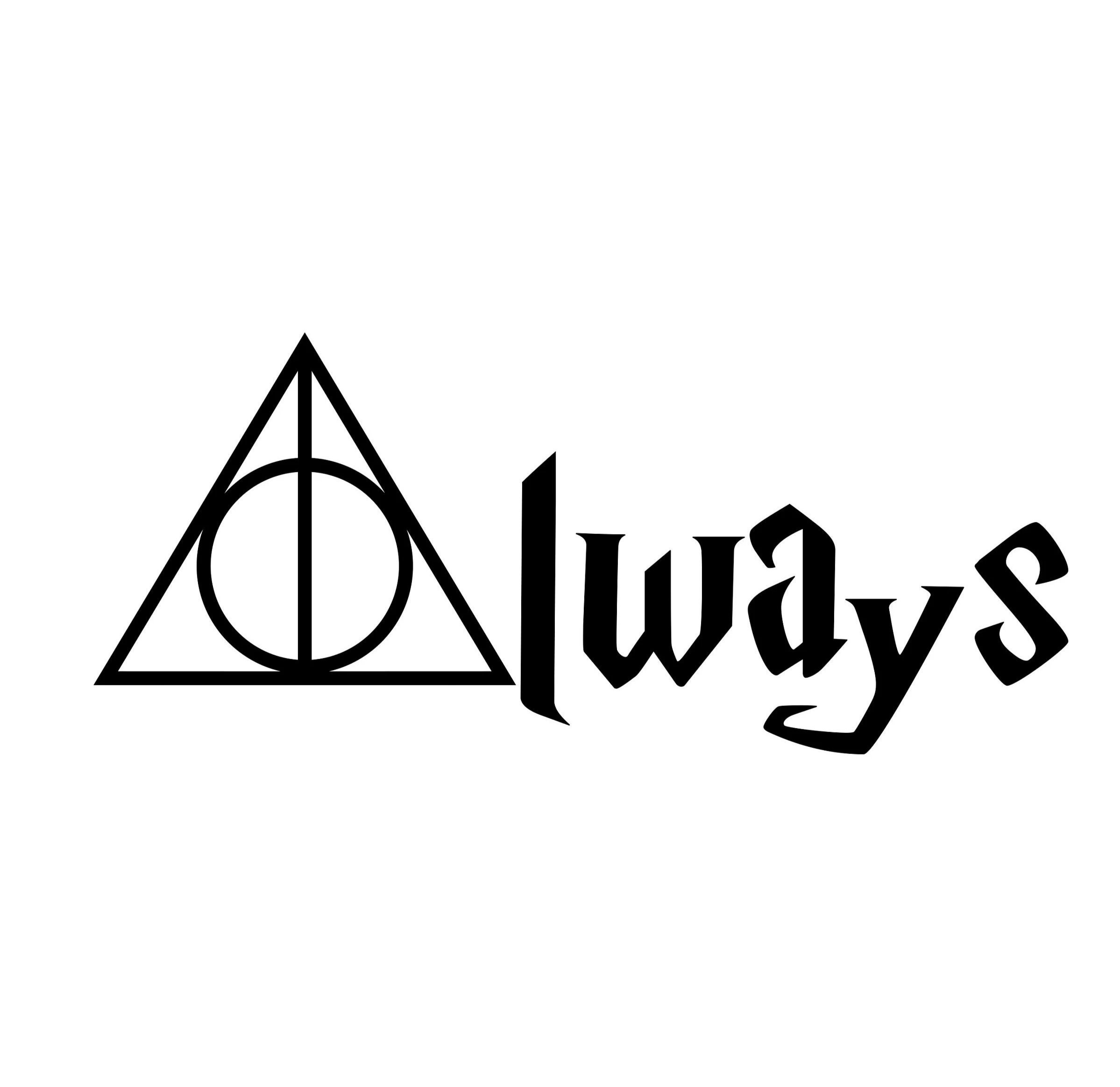 harry potter always svg #793, Download drawings