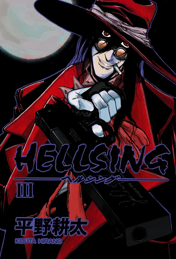 Helsing coloring #13, Download drawings