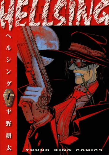 Alucard (Hellsing) svg #19, Download drawings