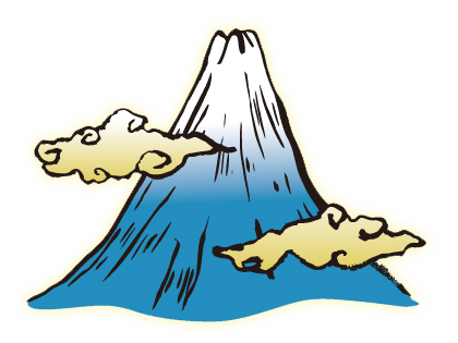 High Mountain clipart #1, Download drawings
