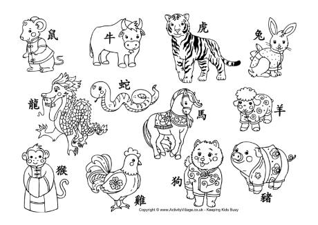 Chinese coloring #18, Download drawings