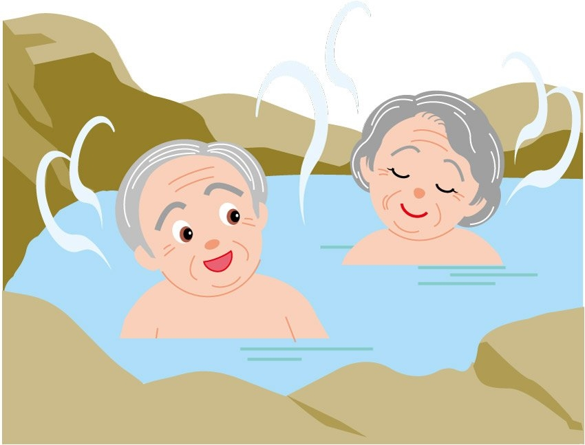 Hot Spring clipart #2, Download drawings