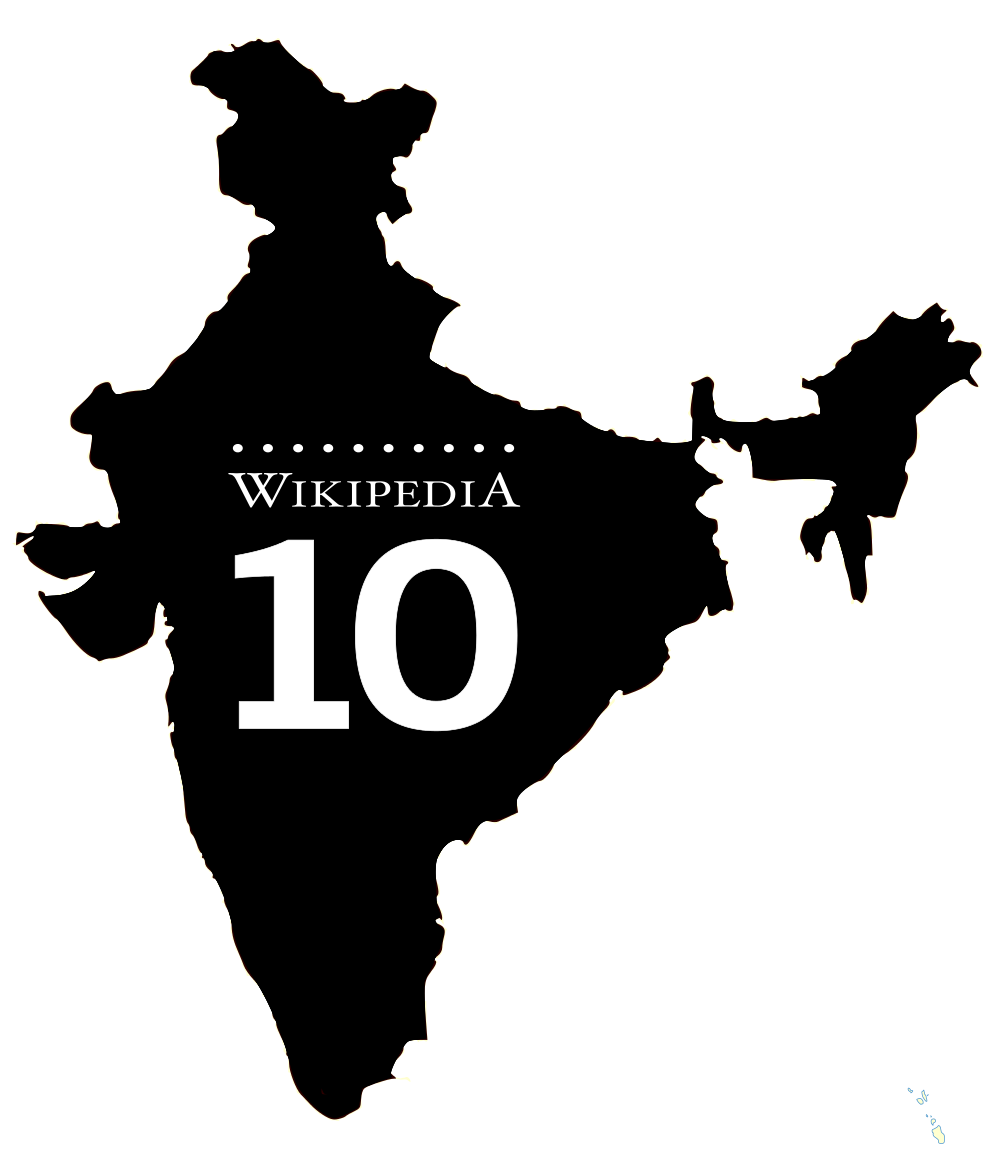 India svg #16, Download drawings