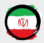 Iran clipart #5, Download drawings