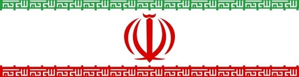 Iran clipart #16, Download drawings