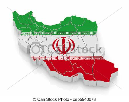 Iran clipart #15, Download drawings