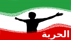 Iran clipart #1, Download drawings