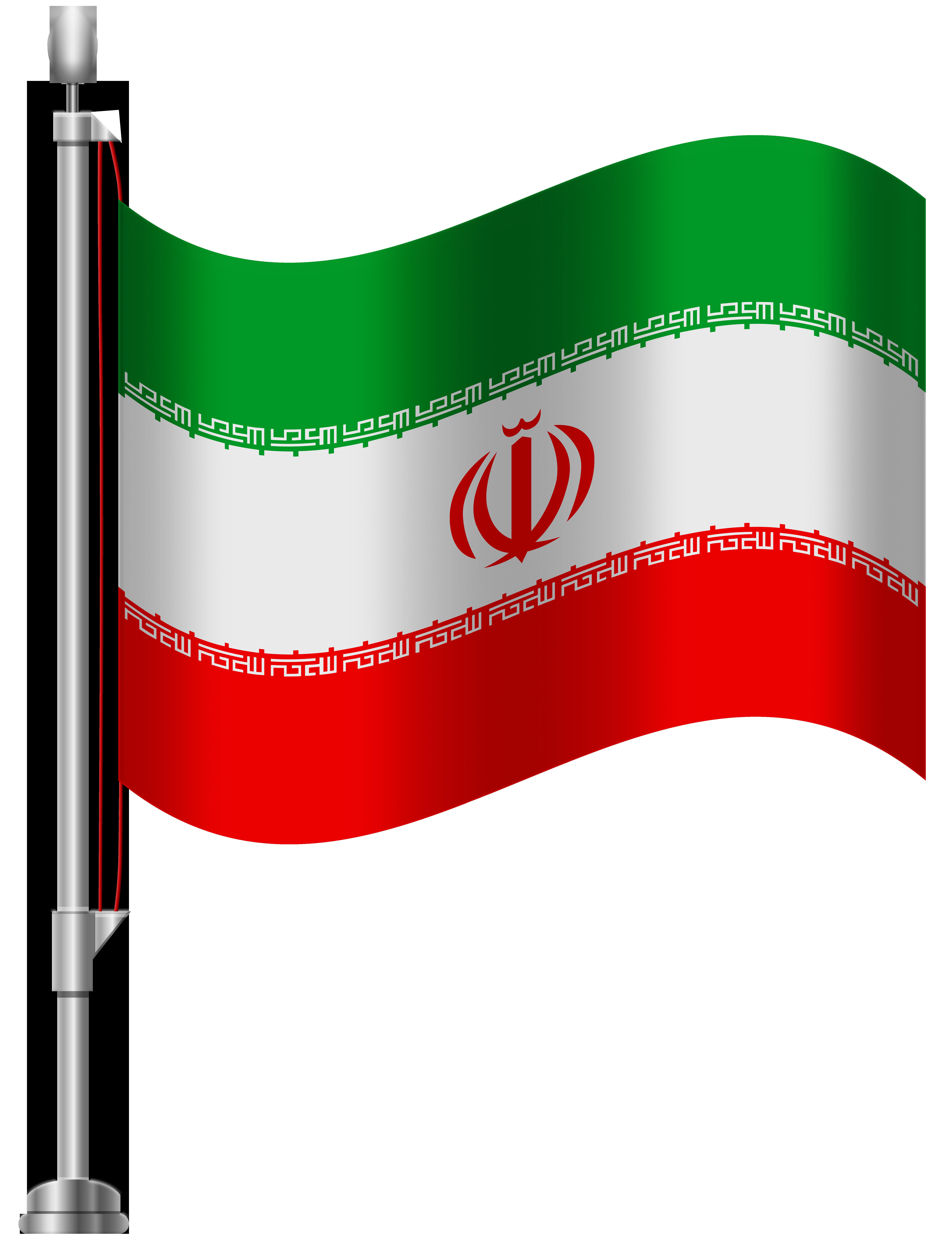 Iran clipart #6, Download drawings