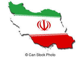 Iran clipart #20, Download drawings