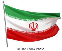 Iran clipart #4, Download drawings