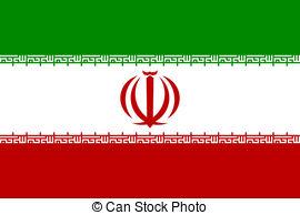 Iran clipart #17, Download drawings
