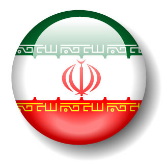 Iran clipart #9, Download drawings