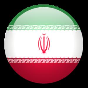 Iran clipart #2, Download drawings