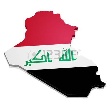 Iraq clipart #19, Download drawings