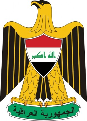 Iraq clipart #10, Download drawings