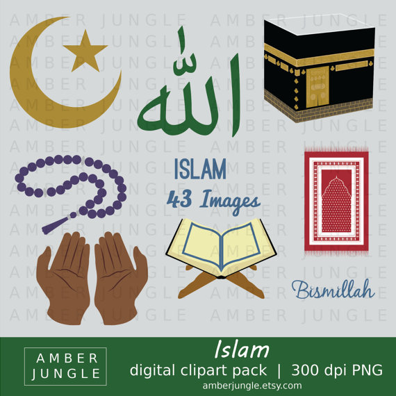 Islam clipart #11, Download drawings