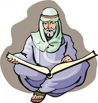 Islam clipart #8, Download drawings
