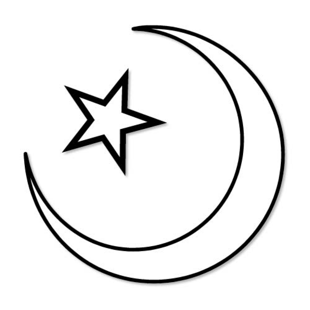 Islam clipart #9, Download drawings