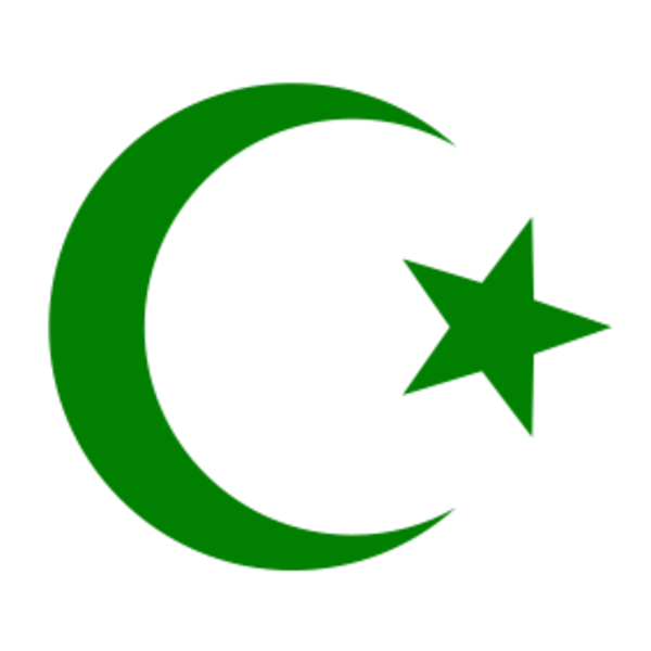 Islam clipart #7, Download drawings